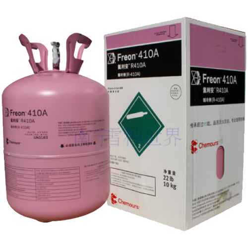 Freon R410A Chemours USA